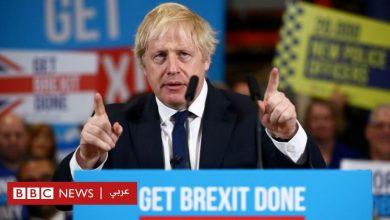Photo of الانتخابات البريطانية: تعرف على أكبر متبرعين عرب لحزب المحافظين