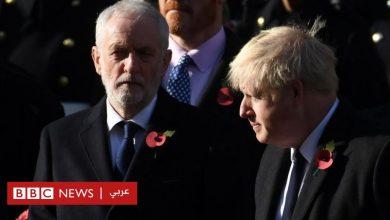 Photo of الانتخابات البريطانية: ما أهمية الهجرة للاقتصاد البريطاني؟