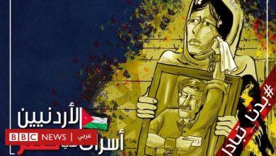 """Photo of أردنيّون يطالبون بتحرير أسرى لدى إسرائيل: """"ما بدنا يرجعولنا بالأكفان مثل سامي أبو دياك"""""""
