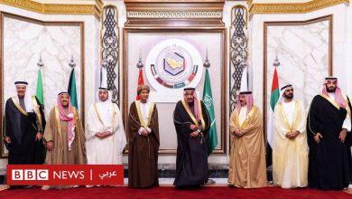 Photo of هل أطلقت قمة الرياض الخليجية المصالحة مع قطر؟