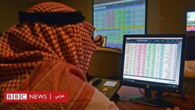 Photo of أرامكو السعودية: ارتفاع سعر السهم 10% بعد بدء التداول لأول مرة في السوق المحلية