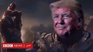 """Photo of ترامب 2020: الرئيس الأمريكي في شخصية شرير """"افنجرز"""" الذي """"يمحو الناس من الوجود"""""""