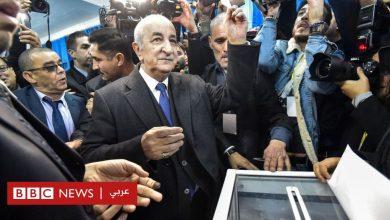 Photo of تبّون: يثير جدلا بعد دقائق من فوزه بالانتخابات الرئاسية في الجزائر