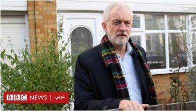 Photo of جيرمي كوربن يعتذر لأنصار حزب العمال عن الهزيمة الثقيلة في الانتخابات البريطانية