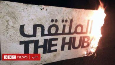 """Photo of """"الملتقى"""": ما قصة """"خيمة التطبيع"""" المثيرة للجدل وسط بيروت؟"""
