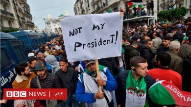 Photo of الفاينانشال تايمز: الانتخابات الرئاسية الجزائرية تفشل في إخماد الغضب الشعبي