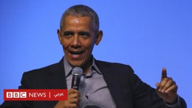 Photo of باراك أوباما: واثق بأنه لو قادت النساء كل دول العالم لسنتين سنرى تحسنا ملحوظا في كل المجالات