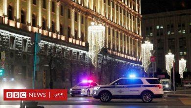 Photo of قتيل بإطلاق نار قرب مقر هيئة الأمن الفيدرالي الروسية وسط موسكو