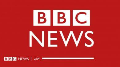 Photo of راديو بي بي سي نيوز عربي يعاود البث من الخرطوم
