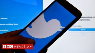 """Photo of تويتر يغلق آلاف الحسابات """"تدعمها"""" السلطات السعودية"""