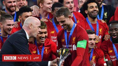 Photo of ليفربول بطلا لكأس العالم للأندية لأول مرة