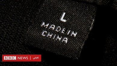 Photo of دعوات مقاطعة الصين: حجم التجارة الصينية مع الدول العربية