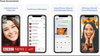 Photo of غوغل وآبل تزيلان تطبيق توتوك بسبب مزاعم بالتجسس