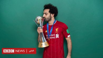 Photo of صلاح يحرز لقب أفضل لاعب في بطولة كأس العالم للأندية