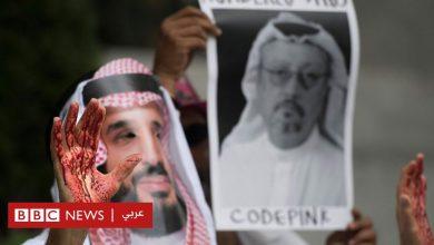 Photo of صحف بريطانية تناقش الحكم في قضية اغتيال خاشقجي ووفاة قائد الجيش الجزائري وأكثر 6 منتجات تكنولوجية فشلا في 2019