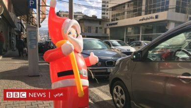 Photo of عيد الميلاد في لبنان: الأزمة الاقتصادية تحبط الكثير من سكان بيروت ليلة الكريسماس