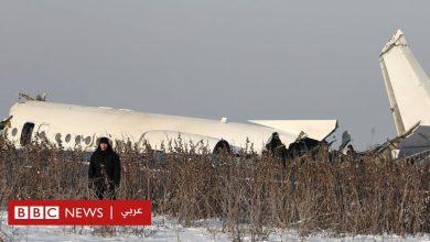 Photo of تحطم طائرة ركاب عقب إقلاعها من مطار الماتي في كازاخستان