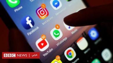 Photo of التهرب الضريبي: الحكومة الفرنسية يحق لها تفتيش حسابات وسائل التواصل الاجتماعي بحثا عن فساد مالي
