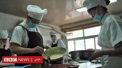 """Photo of """"مخبز المجانين"""" في مستشفى نفسية صينية"""