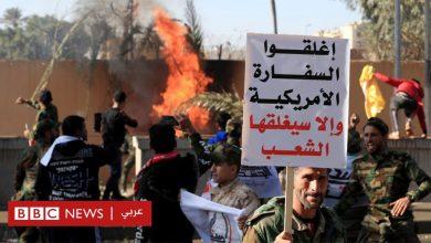 Photo of متظاهرون يهاجمون السفارة الأمريكية في بغدداد