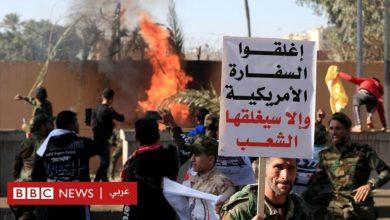 """Photo of ضربات أمريكا لكتائب حزب الله العراقي """"مرحلة جديدة"""" في المواجهة مع طهران"""
