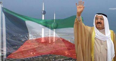 Photo of سمو الأمير: الحداد الرسمي وتنكيس الأعلام وتعطيل جميع الدوائر الحكومية لمدة 3 أيام