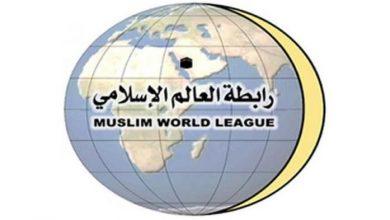 Photo of مجلس رابطة العالم الإسلامي يدين التدخل العسكري التركي في ليبيا