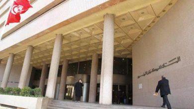 Photo of تونس موظف بالبنك المركزي يستولى على أكثر من مليار دينار