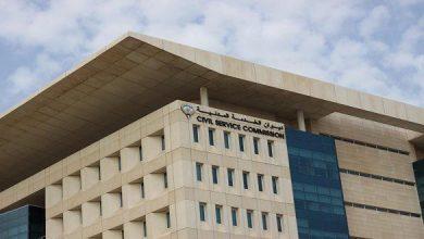 Photo of «الخدمة»: تأجيل فترة تسجيل الباحثين عن عمل إلى يوليو