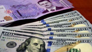 Photo of الليرة السورية تواصل تراجعها أمام الدولار
