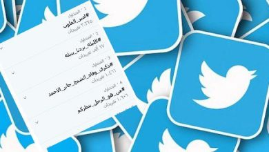 Photo of هاشتاق #أمير_القلوب .. يتصدر «تويتر»