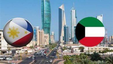 Photo of الفلبين حظر إرسال العمالة إلى الكويت غير محدد المدة