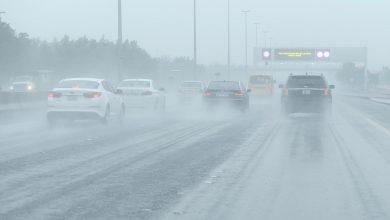 Photo of الأرصاد فرصة لأمطار متفرقة