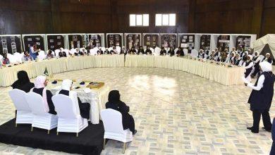 Photo of انطلاق المنتدى التاسع للشابات تحت شعار «مسيرتنا الخليجية»