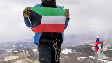 Photo of متسلق الجبال يوسف الرفاعي يصل إلى أعلى قمة بركانية بالعالم في تشيلي