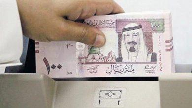 Photo of لأول مرة منذ عاماً انخفاض تحويلات المقيمين في السعودية