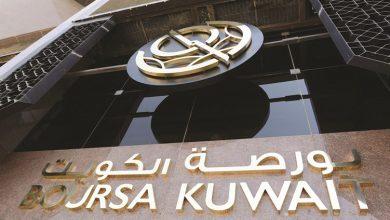 Photo of بورصة الكويت تودع 2019 بمكاسب 7 3 | جريدة الأنباء