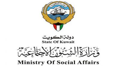 Photo of صرف مساعدات لأبناء الكويتيات | جريدة الأنباء