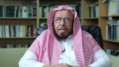 Photo of فيديو ذھبت إلى خارج السعودية فخلعت   جريدة الأنباء