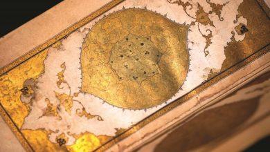 Photo of ظهور ديوان الشيرازي المرصع بالذهب بقيمة تقديرية تساوي مليون يورو