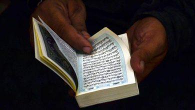 Photo of حقيقة تصنيف جامعة هارفرد القرآن | جريدة الأنباء
