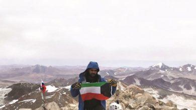 Photo of الرفاعي يرفع علم الكويت فوق أعلى قمة