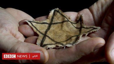 "Photo of كل ما يجب معرفته عن المحرقة اليهودية ""الهولوكوست"""