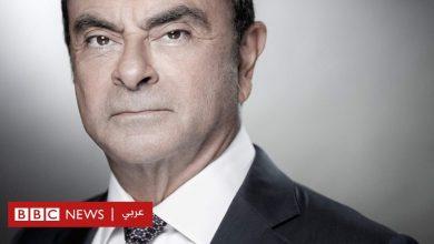 Photo of كارلوس غصن: كيف هرب المدير التنفيذي السابق لشركة نيسان من اليابان؟