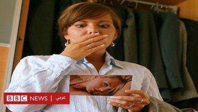 "Photo of ""حد شاف جوزي؟"" غروب نسائي لفضح الرجال ""الخائنين"" في مصر"
