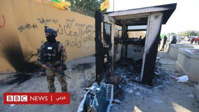 Photo of الهجوم على السفارة الأمريكية في بغداد: هل يصبح العراق ساحة للصراع الإيراني ـ الأمريكي؟