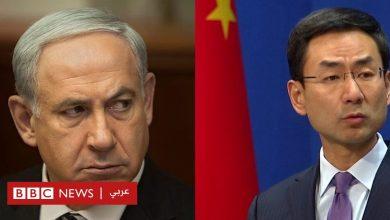 Photo of قاسم سليماني: ردود فعل ألمانيا، الصين، إسرائيل وروسيا على مقتله