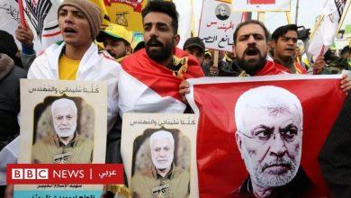 "Photo of في الأوبزرفر: ""إيران بلا شك سترد بقوة"" على قتل قاسم سليماني"