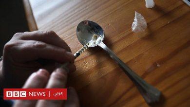 Photo of الفينتانيل: ارتفاع الوفيات بمخدر أقوى 50 مرة من الهيروين في بريطانيا