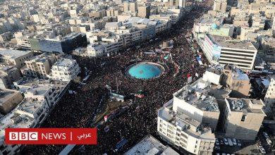 Photo of مقتل قاسم سليماني: الآلاف يحتشدون في طهران للمشاركة في جنازة القائد